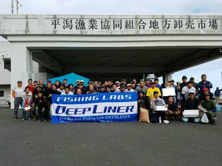 9・23 本日、第3回ディープライナーカップin平潟ジギング大会。