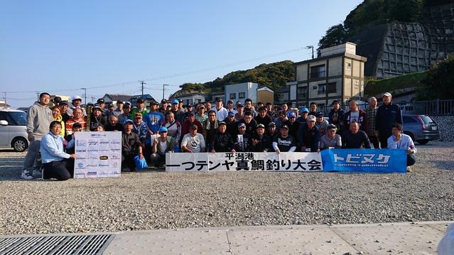 11・11 本日、トビヌケ釣具主催一つテンヤ大会でした。